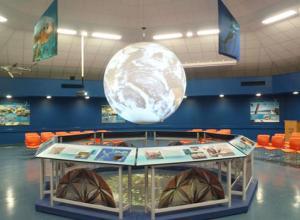 The Tauese P. F. Sunia Ocean Center