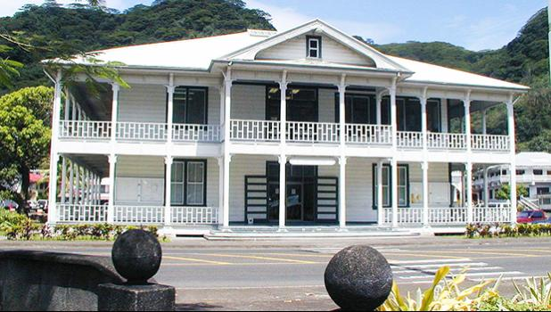 the High Court of American Samoa. [Wikipedia]
