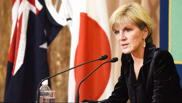 Australia's foreign minister Julie Bishop [photo ABC.net]