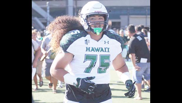 Kalepo Naotala, a Univ. of Hawaii freshman from Virginia who is of Samoan ancestry suffered a serious spinal cord injury on July 1, 2017.  [courtesy photo]