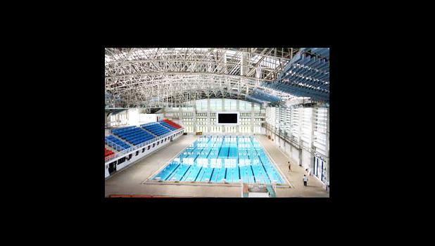 The Samoa Aquatic Centre. [photo from website]