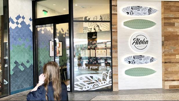 Aloha Poke at the Century City Mall, in Los Angeles, California