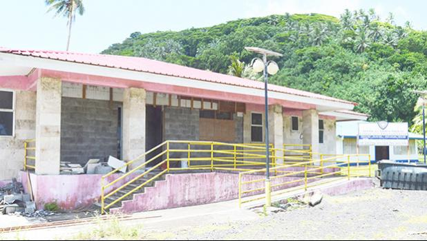Amouli Community Health Center