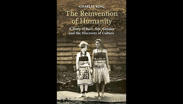 """Cover for """"The Reinvention of Humanity"""""""