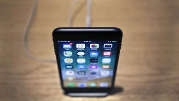 Photo of an iPhone