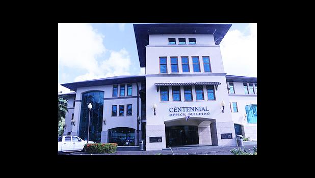 Centennial Building location of Retirement Fiund office