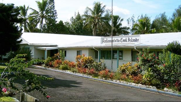 Parliament building of the Cook Islands, located on Rarotonga. It used to be a hotel which later was rebuilt