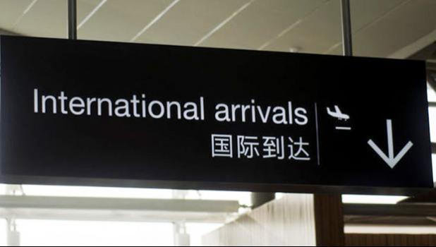 International arrivals line at NZ airport