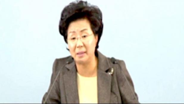 Shin Ok-joo