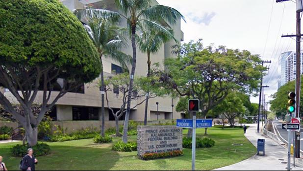 Federal District Court Building in Honolulu, Hawaii