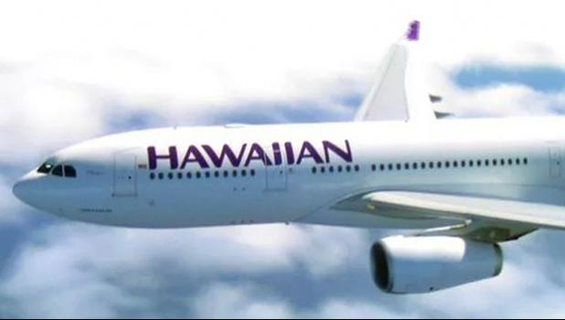 Hawaiian Airlines plane in flight