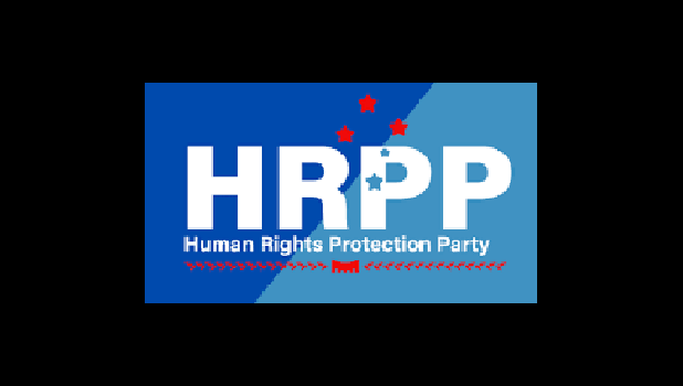 HRPP logo