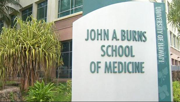 Sign at entrance to John Burns School of Medicine at UH