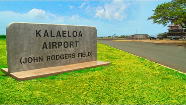 Kalaeloa Airport entrance sign