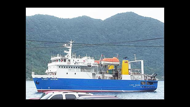 The Lady Naomi in Pago Pago harbor