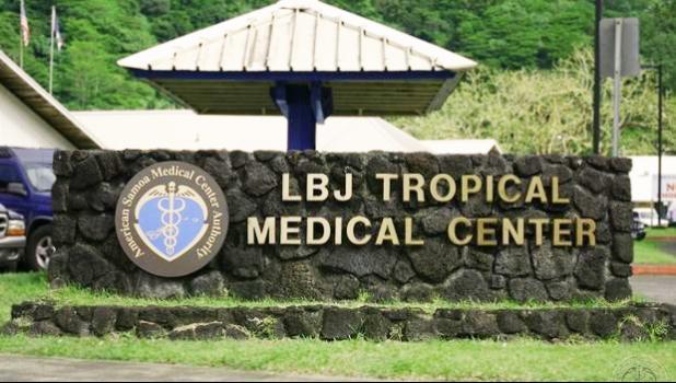 Photo of LBJ Hospital sign