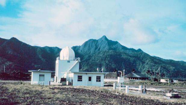American Samoa weather service building