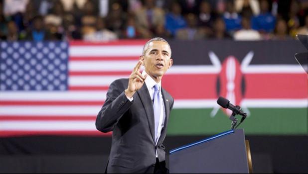 Associated Press file photo of former President Obama