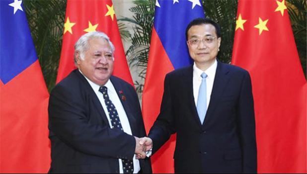 Prime Minister Tuilaepa Sailele Malielegaoi meets Premier Li Keqiang