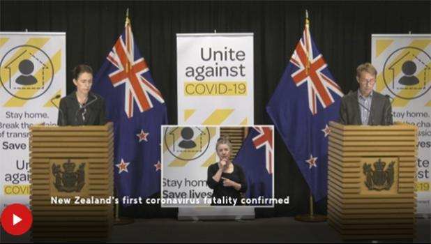 Screen shot of press conference via TVNZ
