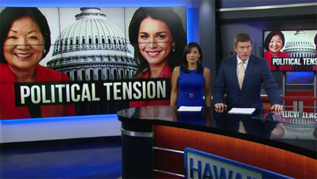 Hawaii News Now screen shot of newscasters.