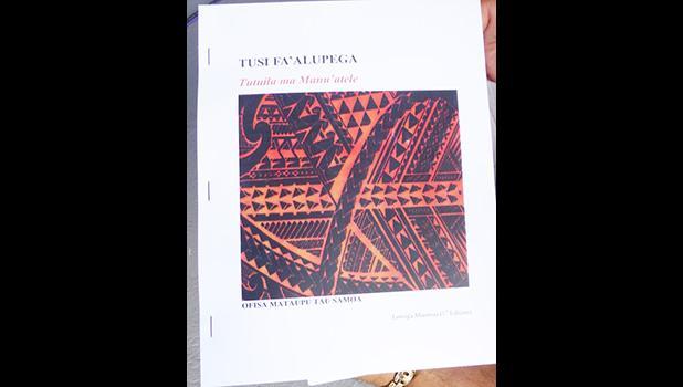 """The front-cover of the government's """"First Edition"""" of the """"Tusi Fa'alupega o Tutuila ma Manu'atele"""""""