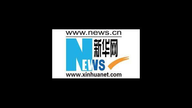 Xinhuanet logo