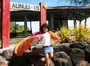Nani Newton at the Aunu'u Island sign.