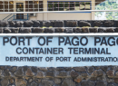 Dept. of Port Administration sign