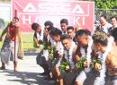"With the ""ASTCA/Hawaiki"" banner in the background, members of the Malaeloa Methodist Youth group perform"