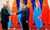 Fijian Prime Minister Frank Bainimarama and Chinese President Xi Jinping, July 2015 (Photo: Andy Wong/Getty Images via Lowy Institute)