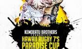 [Hawaii Rugby facebook}