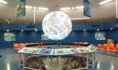 Tauese P.F. Sunia Ocean Center [SN file photo]