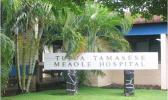Tupua Tamasese Meaole Hospital [file photo]