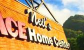 Neil's Ace Home Center sign