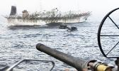 A Chinese fishing vessel under control of Argentine navy