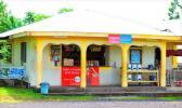Iva village store [Photo: Iva Village Facebook]