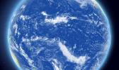 Photo of Pacific Ocean from space