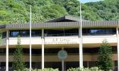 A.P. Lutali Executive Office Building