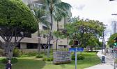 Honolulu Federal District Court building