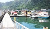 Local alias in Pago Pago harbor.