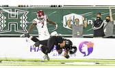 UH's talented Linebacker, Darius Muasau,