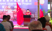 Ambassador Wang Xuefeng of China expressed his appreciation to those who worked to ensure the completion of the airport upgrade.  [screenshot from Observer video]