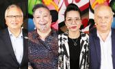 From left, Richard Pamatatau, Dr Huhana Hickey, Dr Kelly Feng, Dr Collin Tukuitonga