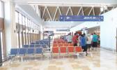 Faleolo airport interior