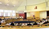 Samoa's parliament