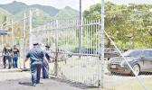 DPS police officers securing the TCF main gate