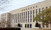 U.S. Federal Court House Washington D.C.