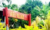 Vaie'e Village sign